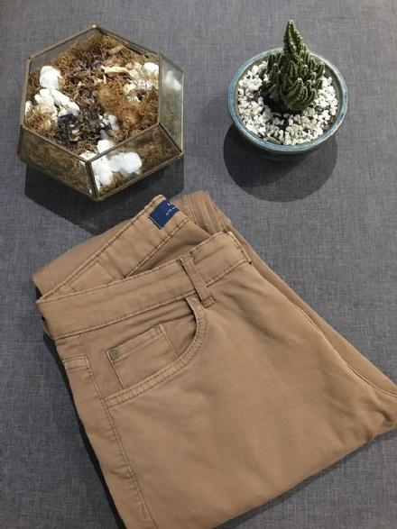 Calça zara jeans Marrom - TAM 40
